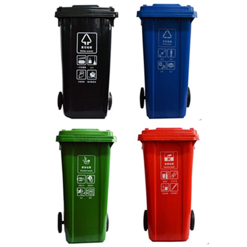 南宁市小区环卫塑料垃圾桶_挂车垃圾桶