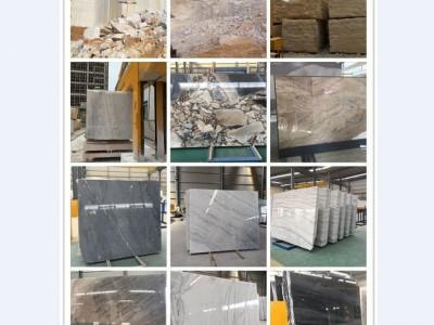 纯天然大板材厂家批发直销 自家矿山