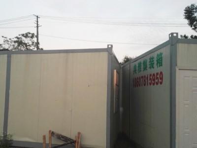 南宁集装箱厂家 住人集装箱价格 活动住人集装箱