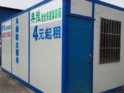 住人集装箱房屋 集装箱一间价格 集装箱规格齐全厂家直销