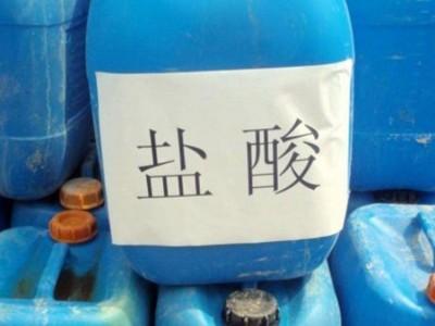柳州盐酸厂家 工业盐酸厂家直销 大量现货批发桶装盐酸