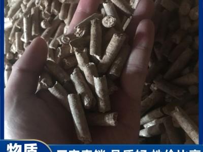 广西厂家直销 可燃生物质颗粒 长期供应