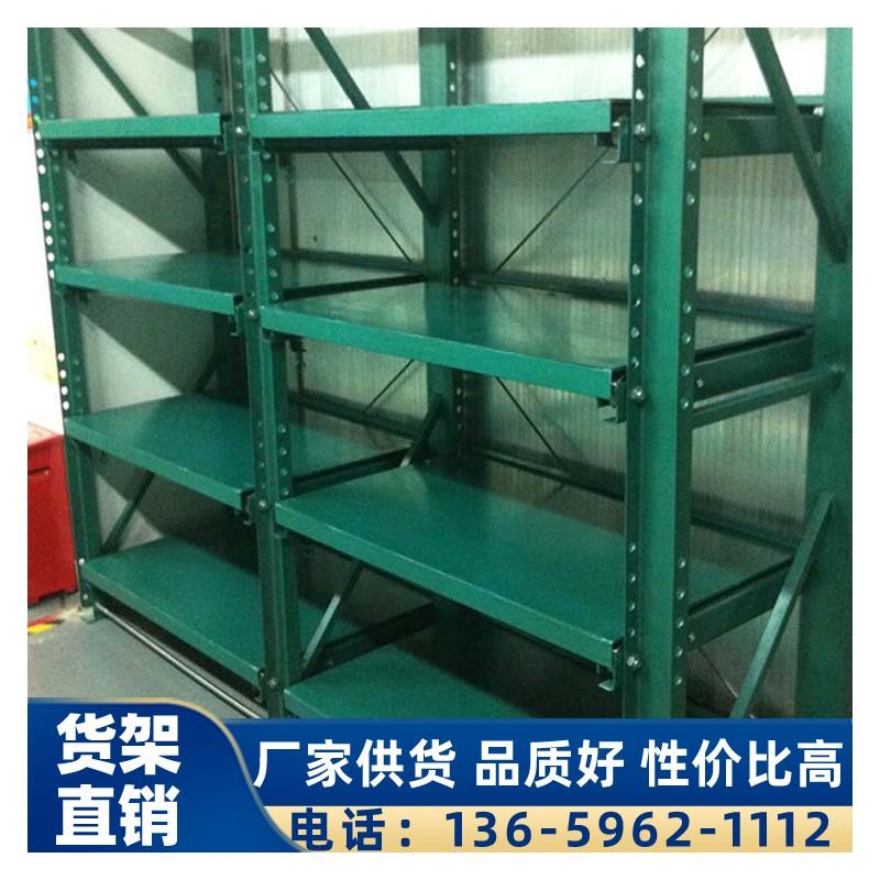 直供抽屉式货架 长期出售模具货架 模具架价格