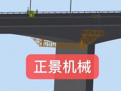 桥梁专用升降行走平台