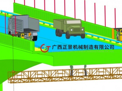 电动桥梁移动式吊篮 厂家热卖