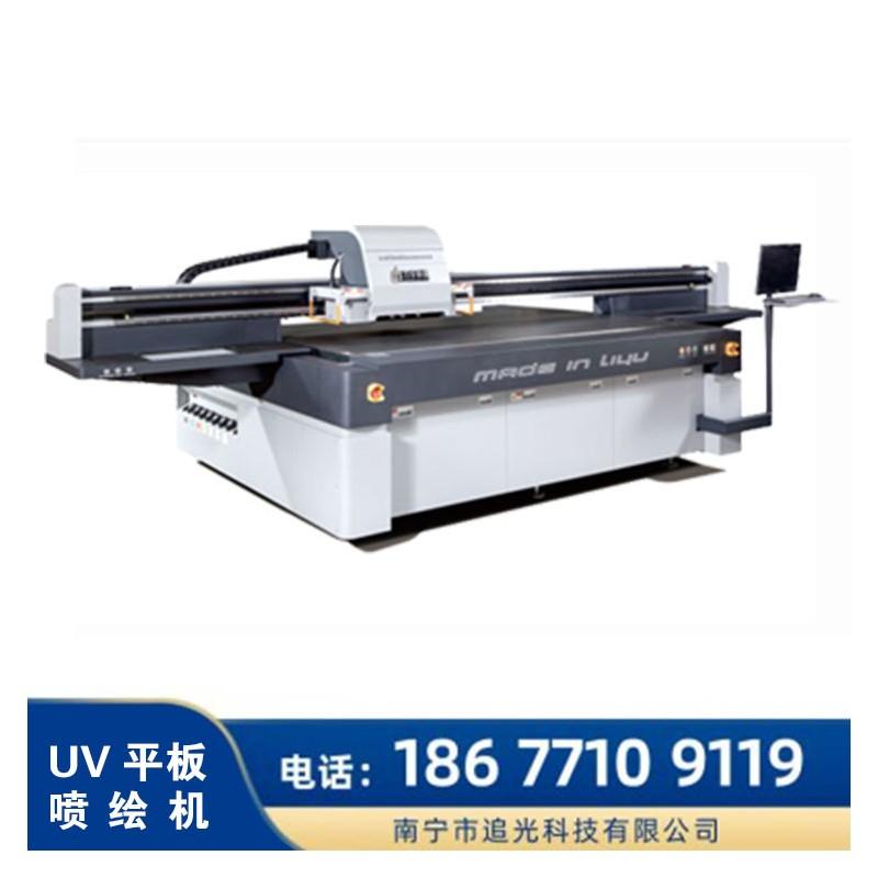 批发广西UV平板喷绘机 广西UV卷材写真机 广西UV平板写真机