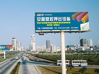 户外高杆广告 高杆广告报价 高速公路广告工程 郊区广告牌定制