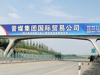 广西高杆广告标识标牌 高炮广告制作价格  单立柱广告制作南宁厂家