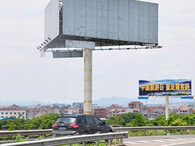 高炮广告价格 南宁大型户外墙体广告定制 广西高速路广告牌