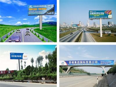 加油站广告牌定做 高速路广告牌厂家 广西户外大广告牌