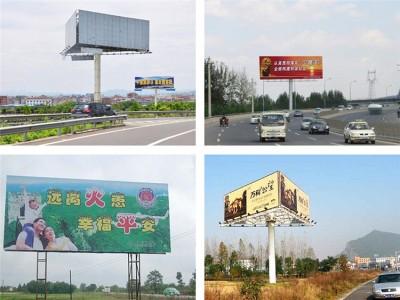 大型户外广告牌厂家 立式导向牌指示路牌导视牌 广告牌价格