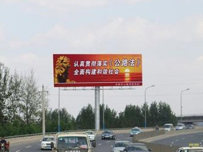 广告框高速路定制 广告价格 单立柱广告制作 南宁厂家