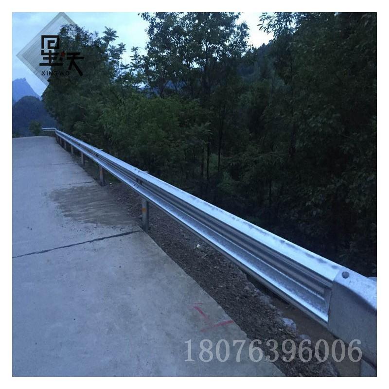 河池波形护栏厂家 双波护栏 乡村道路波形梁