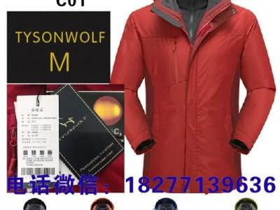 泰森狼冲锋衣外套TYSONWOLF-C01