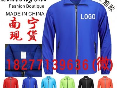 南宁Xinlongshi风衣定制工作服长袖防广告风衣印字