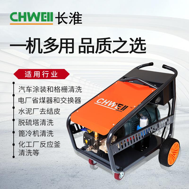 超高压清洗机多少钱 广西工厂价 新款促销