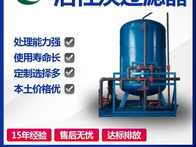 全自动砂石过滤器 高效过滤器 活性炭机械过滤器 常用净水处理设备 广西厂家