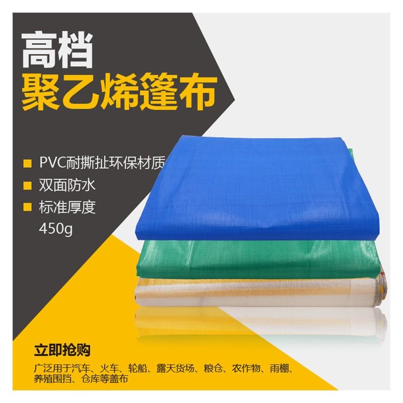 蓬布批发 厂家直销高档篷布 防雨防晒篷布