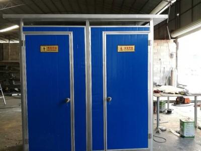 南宁移动卫生间厂家 移动卫生间定制  移动厕所价格