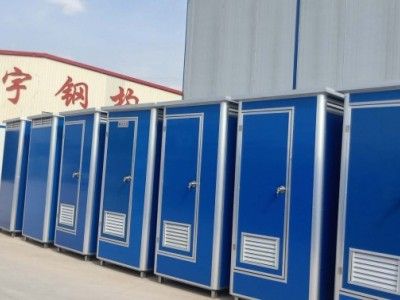 南宁移动厕所  移动厕所价格 可定做移动厕所 厂家直销