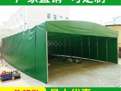 广西推拉篷定制   户外帐篷厂家  帐篷生产厂家 可移动可定制