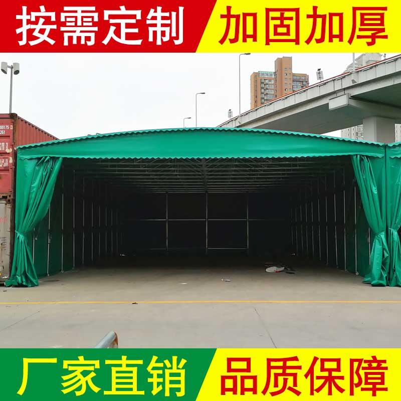 柳州电动推拉篷 电动遮阳棚伸缩式雨棚 悬空工厂推拉篷 电动伸缩雨棚  港诚遮阳棚