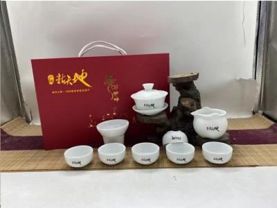 茶具厂家 陶瓷茶具企业礼品定制 礼品公司 功夫茶具礼盒装