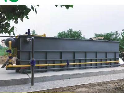 气浮机系列平流式溶气高效气浮机峰程环保气浮机污水处理