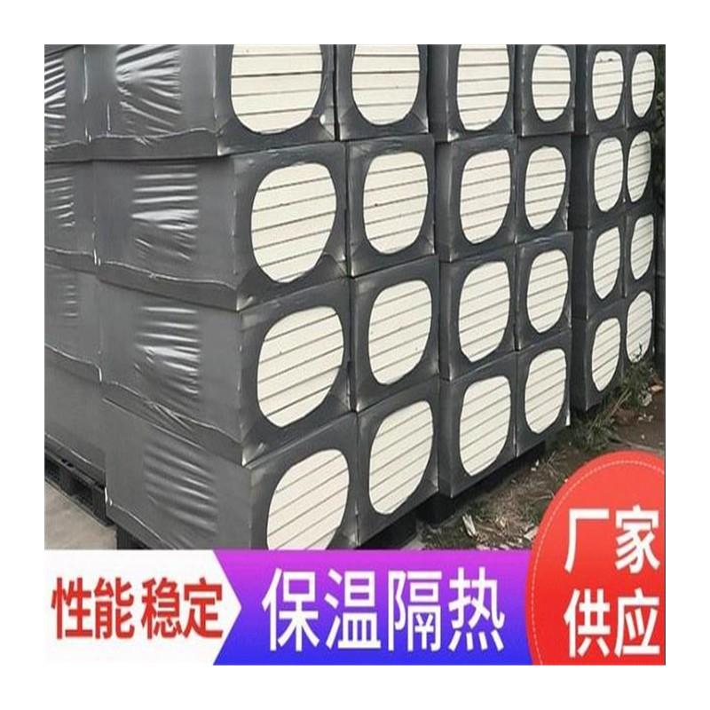 挤塑板厂家 保温板材料 雨盾保温 可定制批发