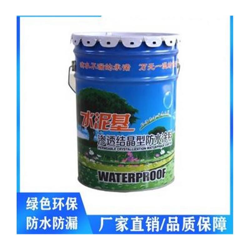 广西工业涂料 防水工业涂料工业涂料价格 厂家批发