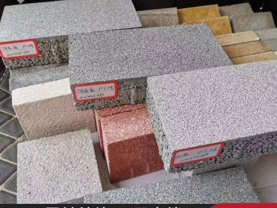 透水砖批发 广西透水砖厂家 仿芝麻白透水砖价格