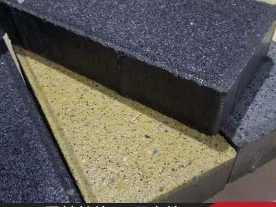 仿芝麻黑透水砖 道路铺路砖 透水砖优质批发