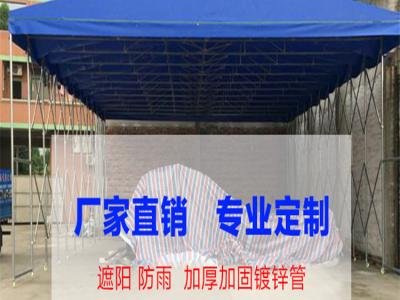 大型仓库棚定做 柳州伸缩雨棚  遮阳篷