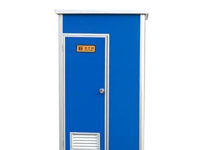 南宁移动厕所 工地移动厕所 移动卫生间厂家