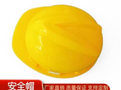 南宁安全帽批发 厂家出售耐摔型安全帽 工人带安全帽