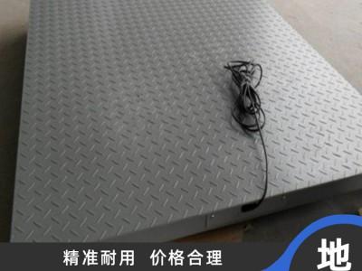 广西电子汽车衡 18米浅基地磅 大型地磅批发