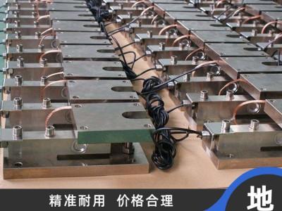 地磅秤厂家 柳州地磅供应 可按需定制地磅 价格优惠