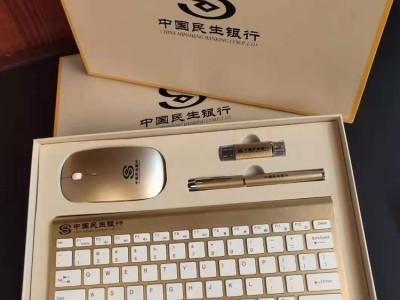 广告礼品 实用无线鼠标 移动电源笔 商务礼品套装价格
