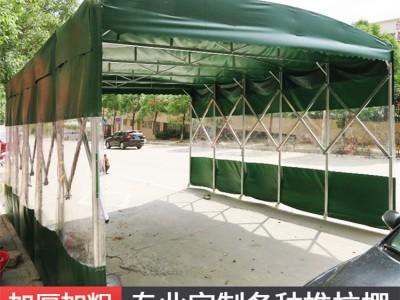 定制大型推拉篷 伸缩雨棚 加厚双面涂层布 柳州帐篷厂家