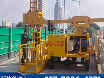 高速公路桥安装落水管机械设备 多功能桥梁施工车 桥梁排水管安装台车