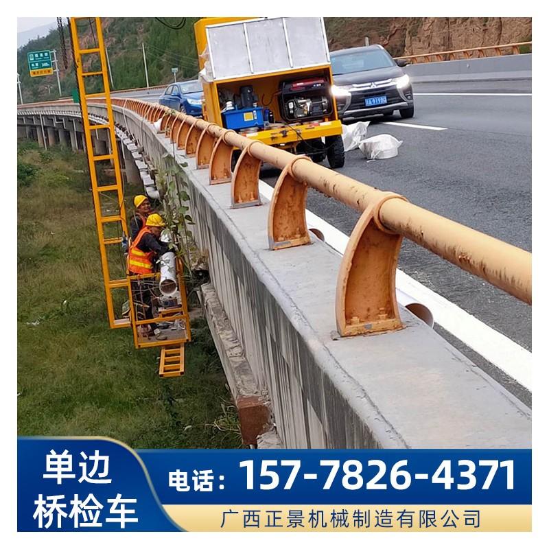 桥梁侧边安装落水管设备 桥下排水管安装施工车 高速公路雨水管安装设备