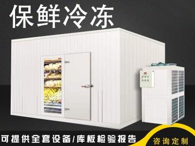 南宁食品保鲜冷藏冻库 大小型