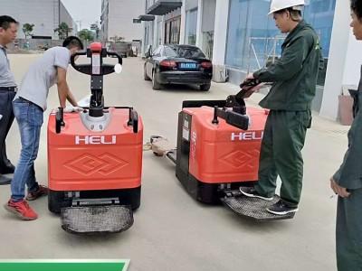 合力叉车 厂家供应1.5吨电动叉车现货 叉车价格实惠
