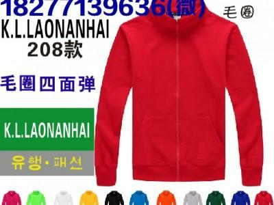 快乐老男孩卫衣班服外套KLLAONANHAI-208卫衣现货