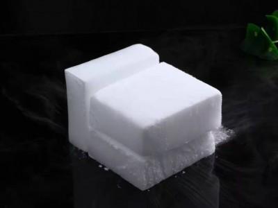 合浦干冰价格   合浦哪里有干冰买  供应火锅刺身食用干冰     食品级冒烟干冰     舞台婚庆干冰   医用冷冻冷藏干冰 清洗干冰      二氧化碳高密度干冰