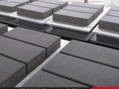 原料产地 透水砖批发 广东透水砖厂家 仿石透水砖