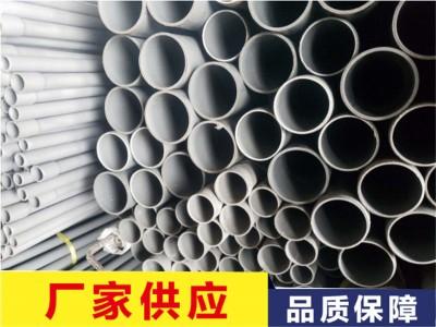 广西养猪场专用PVC给水管 工厂直销养殖排水管