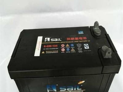 南宁风帆蓄电池6-QW-195批发价格 汽车电瓶上门安装