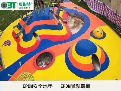 南宁小区EPDM彩色景观路面工程-北海游乐园EPDM塑胶地面