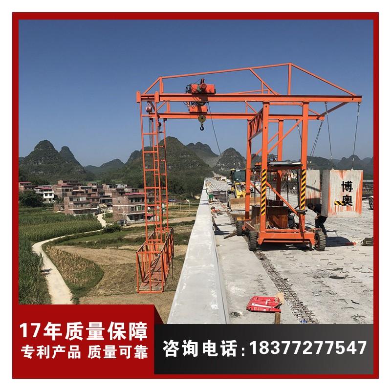 模板台车设备 桥梁防撞墙模板施工设备 桥梁防撞墙模板台车定制